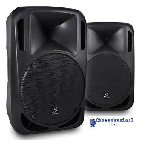 Studiomaster Drive 15A 15'' Active / Powered PA Speakers 300W DRIVE15A  - PAIR